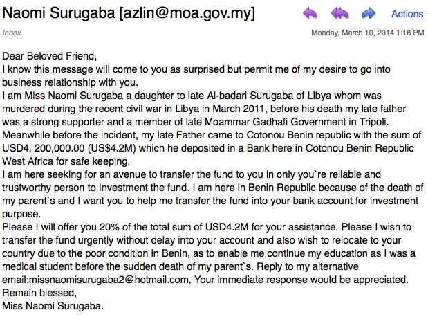 Nigerian phishing scam